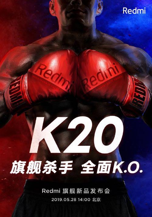 Redmi K20 отримав дату презентації