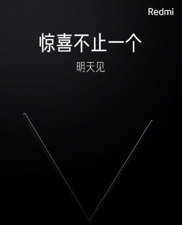 RedmiBook представлять разом з серією Redmi K20
