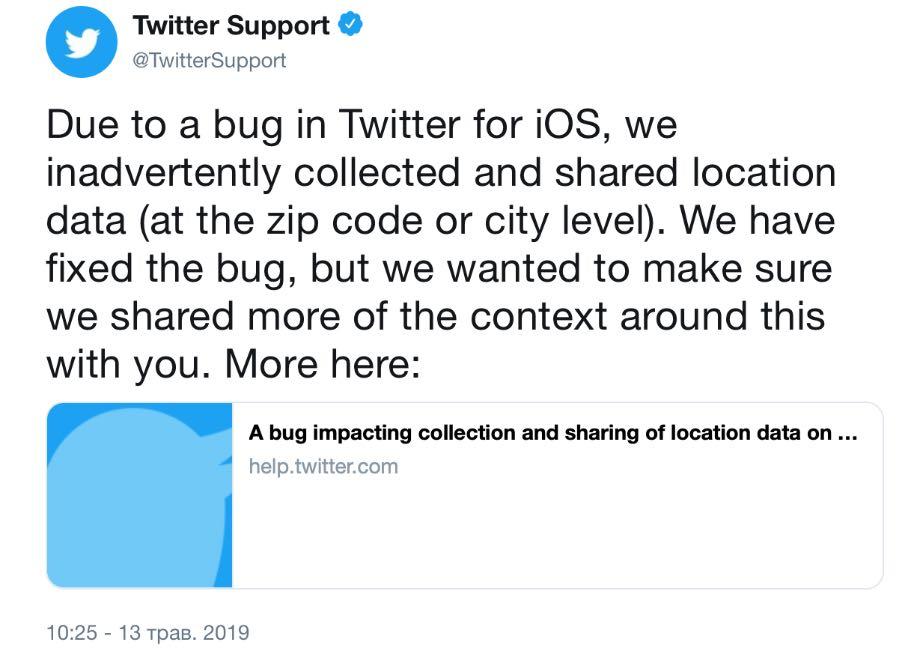 Twitter випадково збирав геодані з iOS та ділився ними