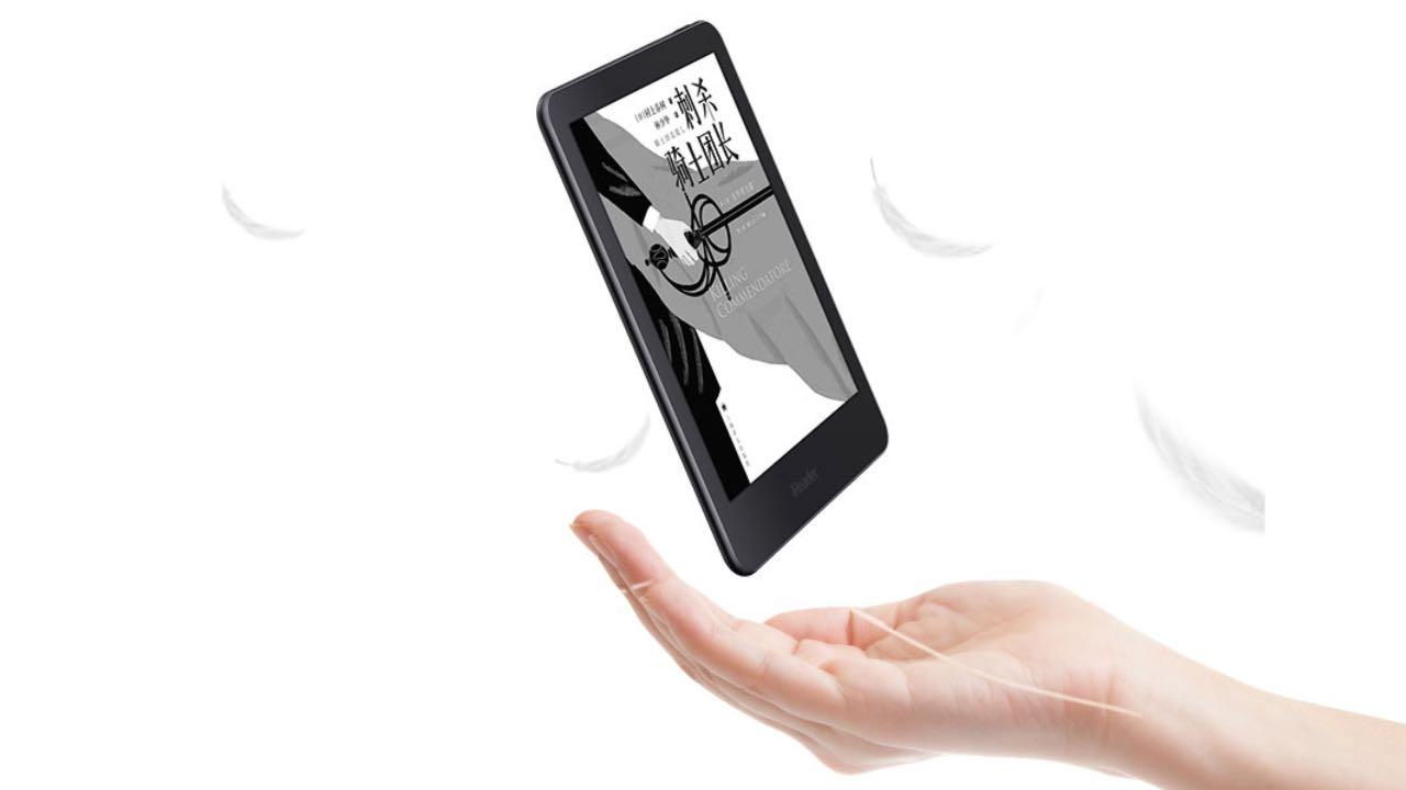 Xiaomi випустила електронну книжку iReader T6