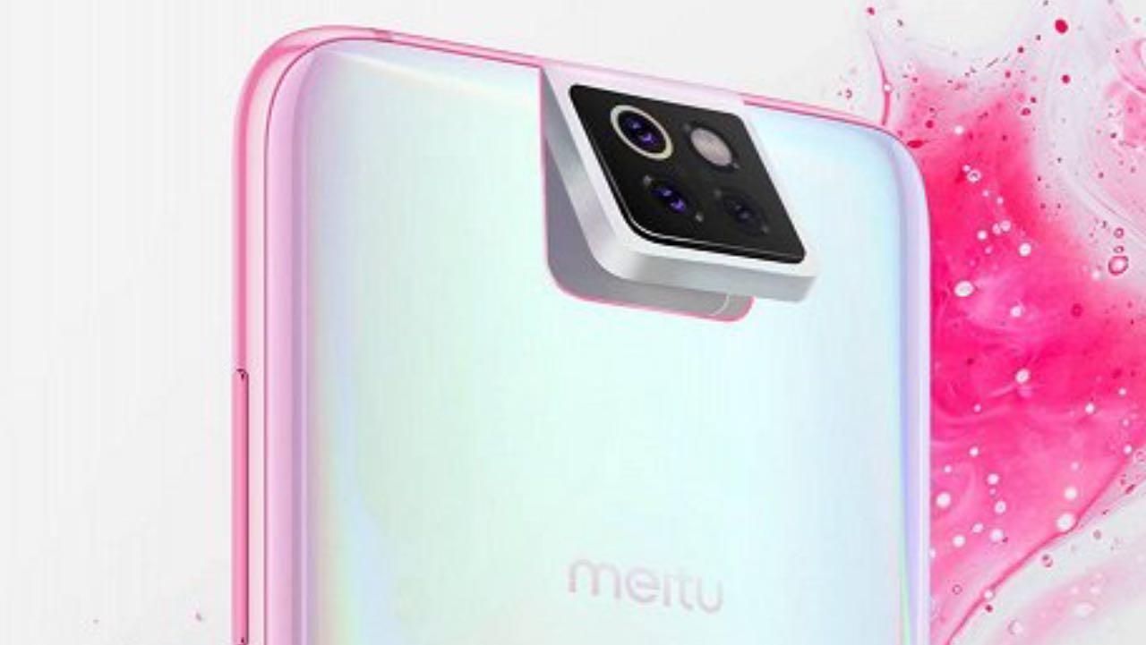 Xiaomi випустить перший смартфон Meitu у 2020 році