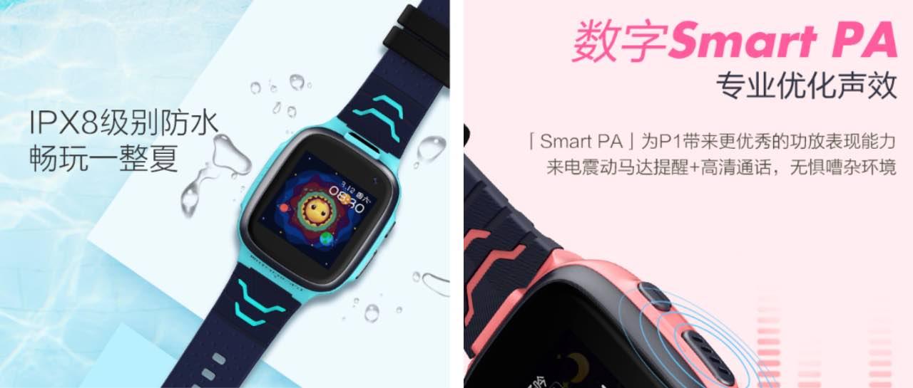 Дитячий розумний годинник 360 P1 отримав 4G, дві камери і SIM-карту за $101