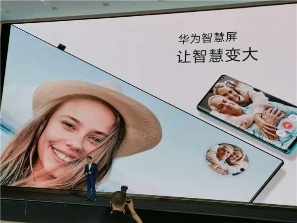 Huawei представив свій перший розумний телевізор