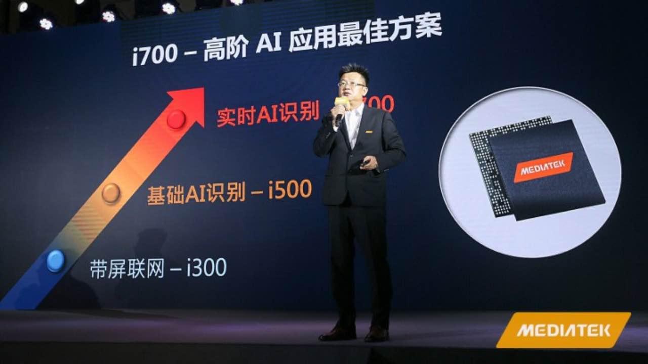 MediaTek представив новий чип i700 для пристроїв IoT