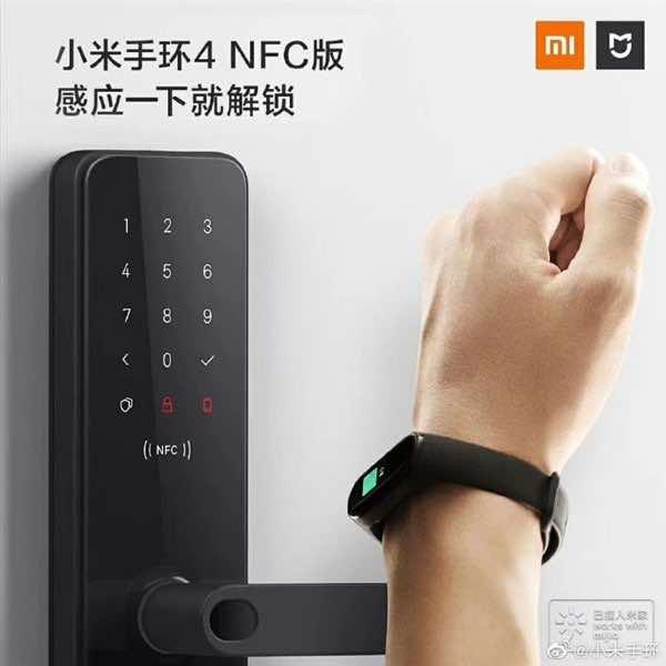 Xiaomi Mi Band 4 NFC тепер може відкрити розумний замок Mijia