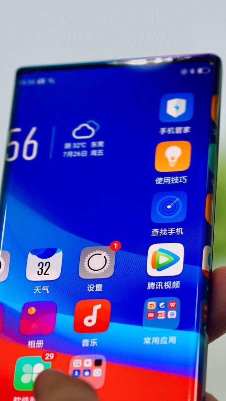 Oppo показала загадковий смартфон з вигнутим дисплеєм