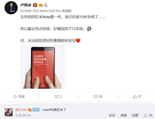 Redmi Note 8 може першим отримати 64 Мп камеру
