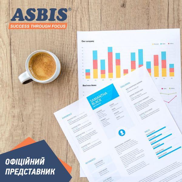 АСБІС-Україна та Vizuators представили програмну платформу Tableau
