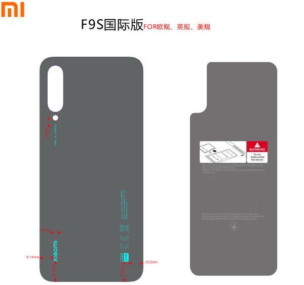 Xiaomi працює над смартфоном на Android One із 48 Мп камерою