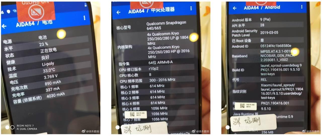 Xiaomi CC9e на Android One отримає Snapdragon 665