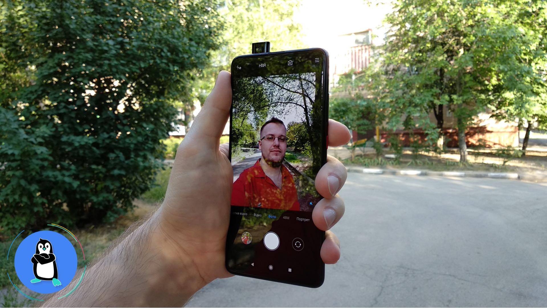 Xiaomi Mi 9T Pro в Європі