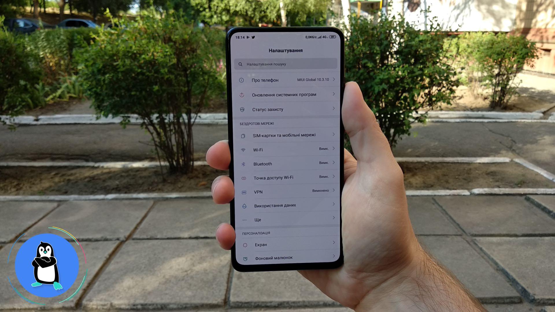 MIUI 11 в Xiaomi Mi 9T