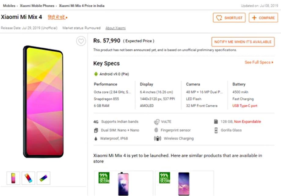 Xiaomi Mi Mix 4: стали відомі технічні характеристики та ціна