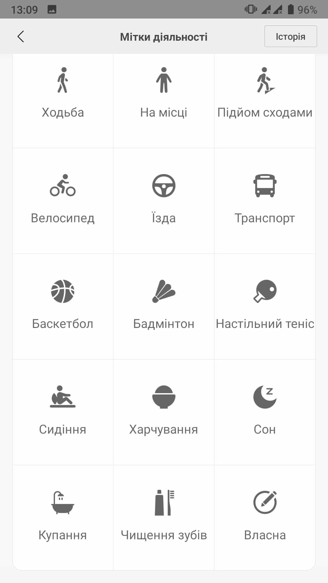 Xiaomi Mi Health: компанія створила нову програму