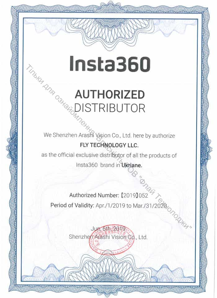 Fly Technology є ексклюзивним імпортером та офіційним дистриб'ютором Insta360