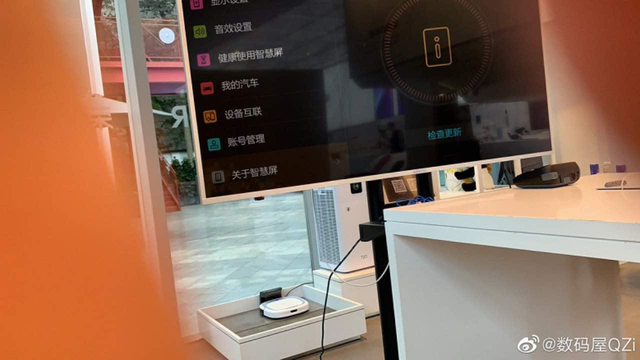 HongMeng OS помітили на розумному телевізорі Honor
