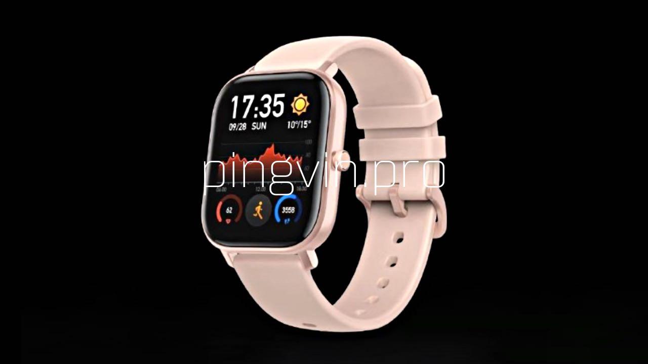 Новий Huami Amazfit отримає кращий екран, ніж в Apple Watch 4