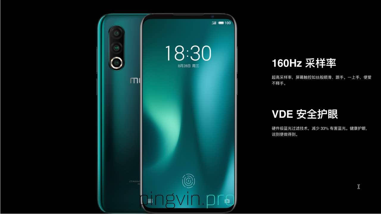 Meizu 16s Pro отримав NFC, Flyme 8 та Snapdragon 855+