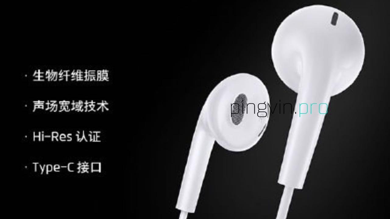 Meizu випустила навушники Meizu EP3C з Type-C за $ 18