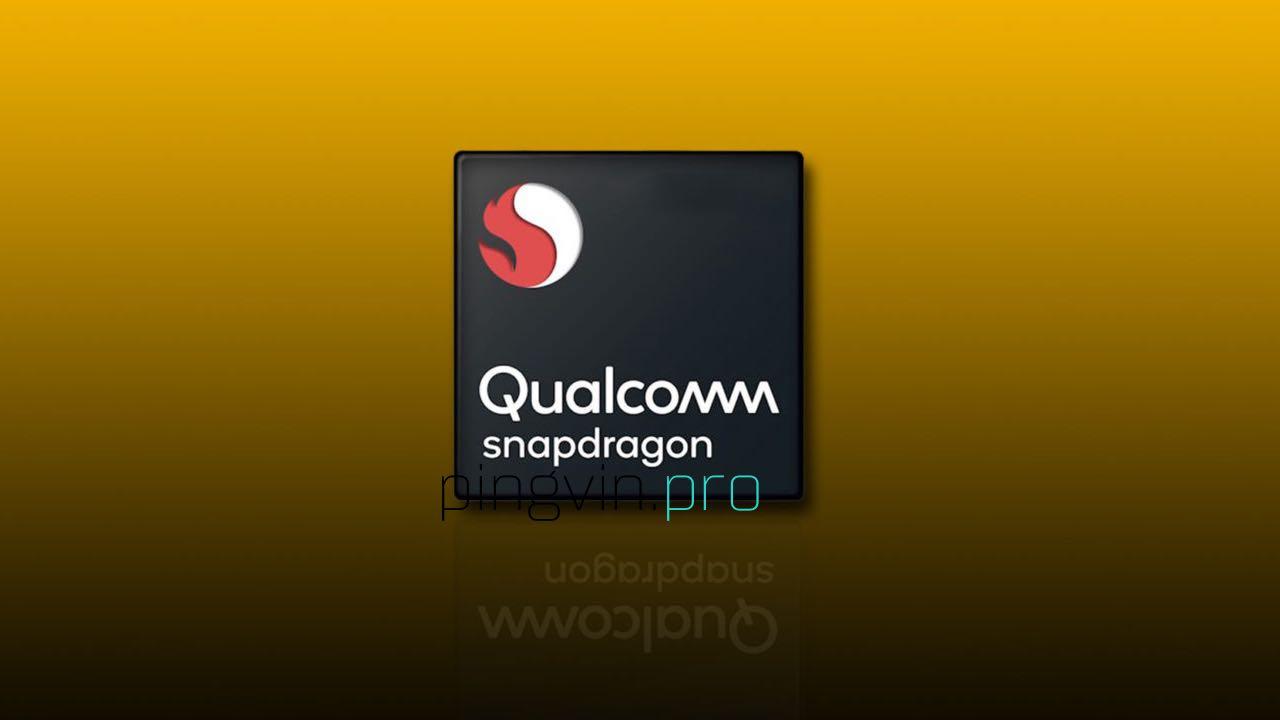 Qualcomm Snapdragon 875 стане першим 5-нм чипом компанії