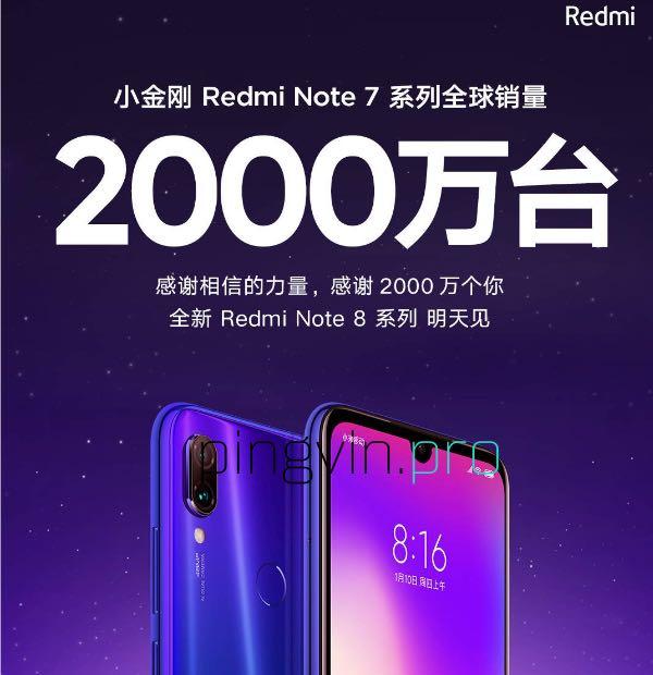 Redmi Note 8 представлять раніше, ніж очікувалось
