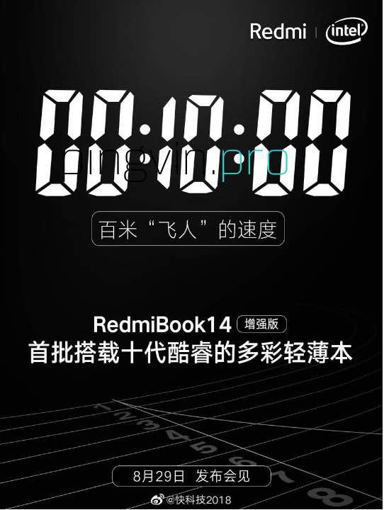 Redmi випустить оновлений 14'' ноутбук