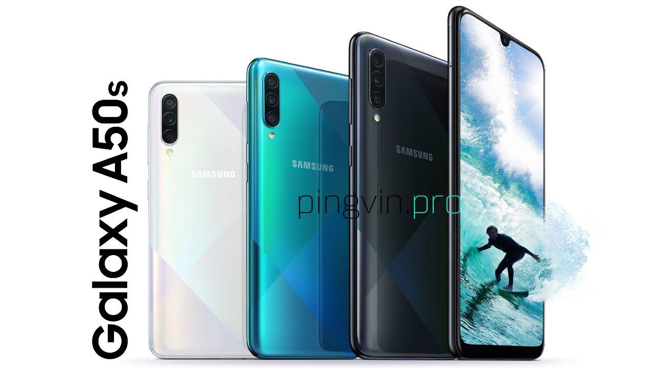 Samsung представив Galaxy A50s та Galaxy A30s