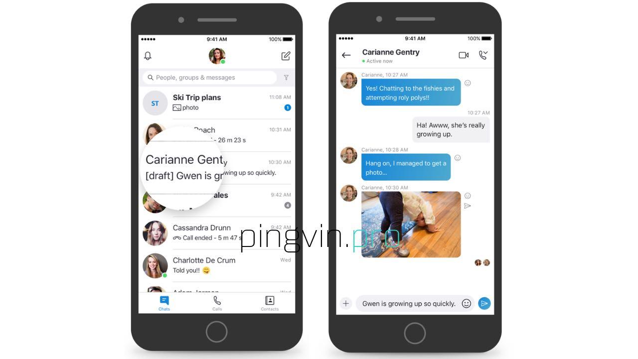 Skype отримав оновлення з корисними функціями