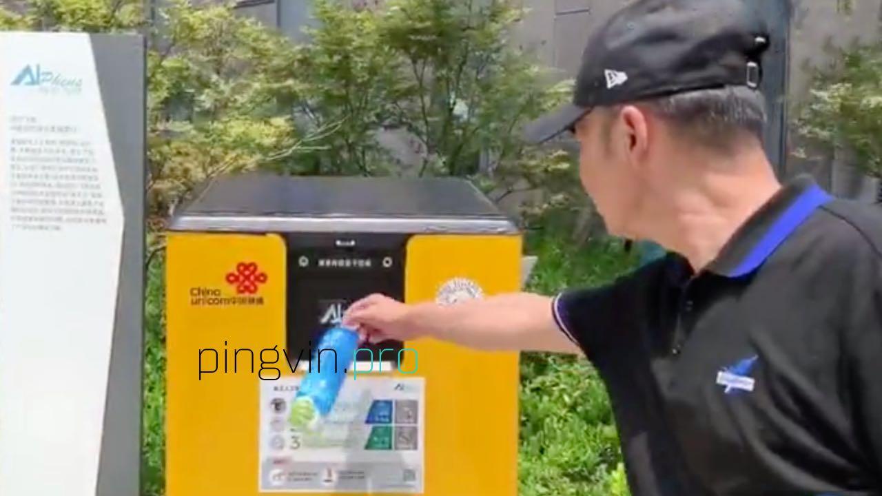 Китайці оснастили сміттєвий бак сонячними панелями і штучним інтелектом
