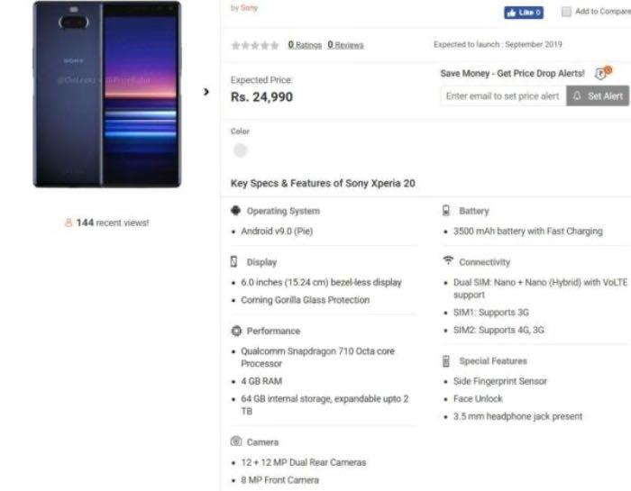 Sony Xperia 20: в мережі помітили ціну та характеристики