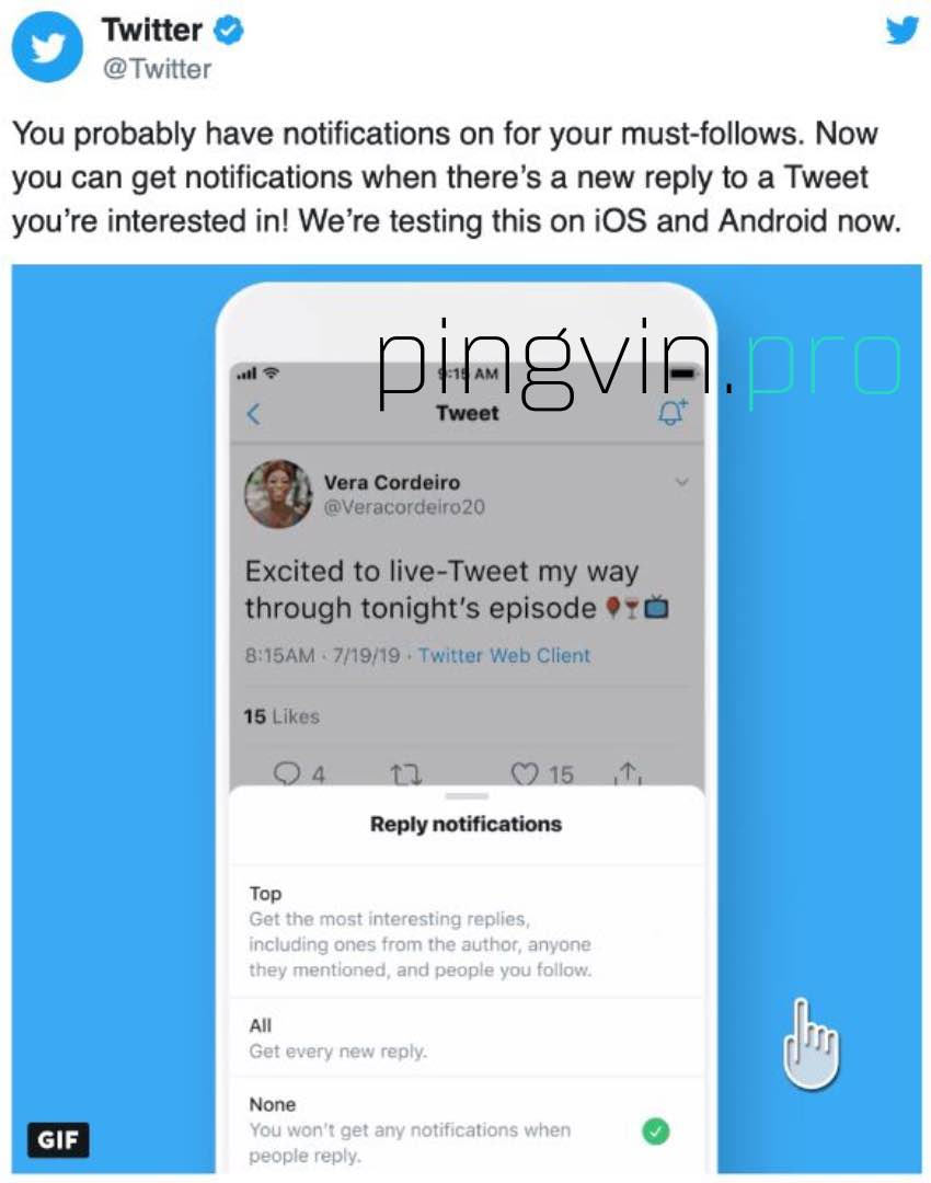 Twitter тестує новий спосіб сповіщень для iOS та Android