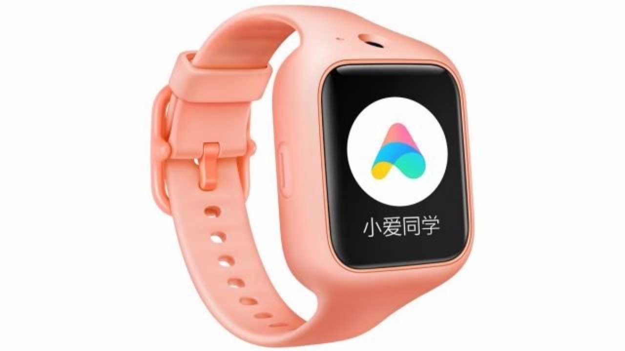 Xiaomi представила новий дитячий розумний годинник