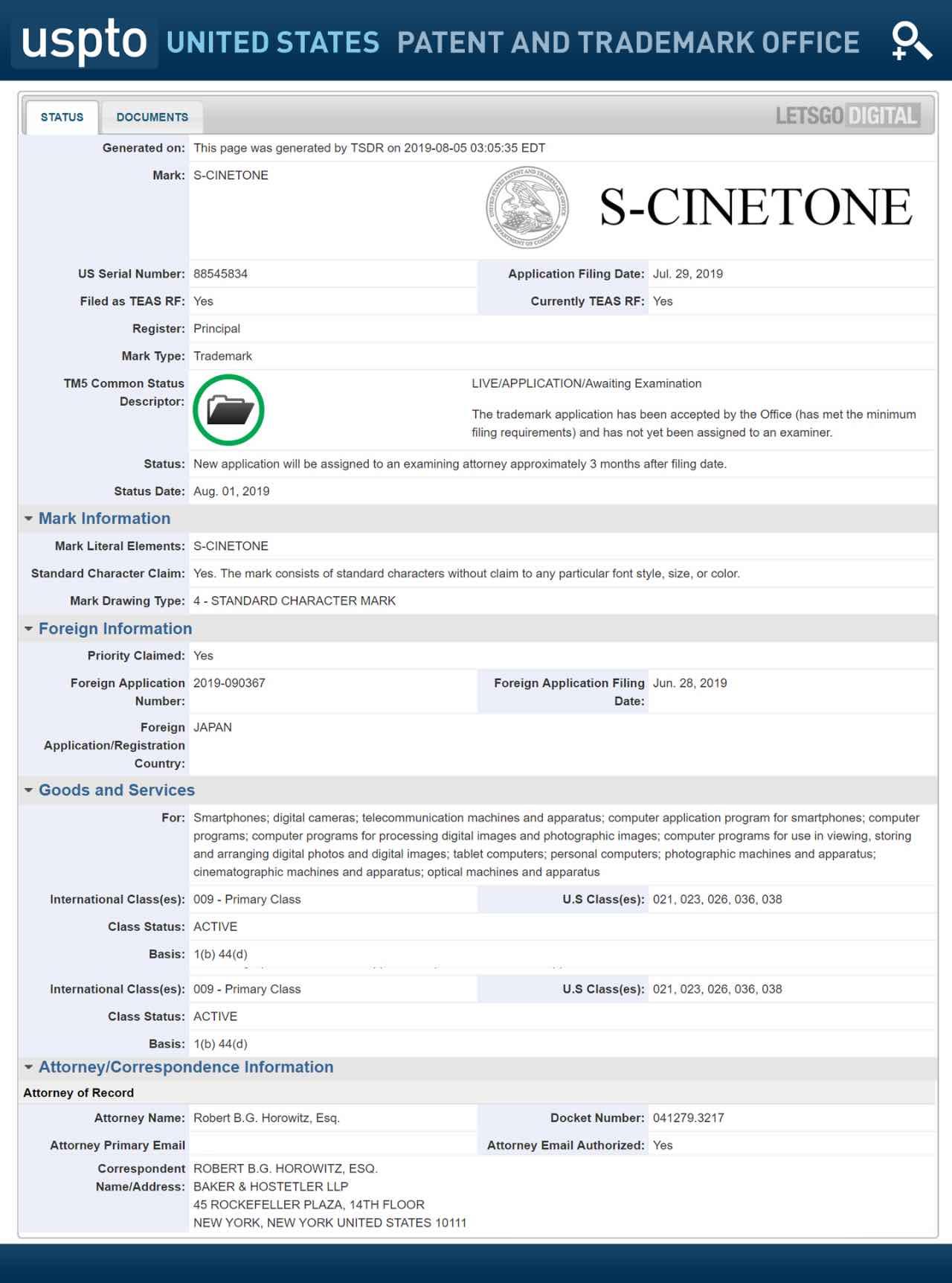Sony Xperia 2 отримає функцію S-Cinetone