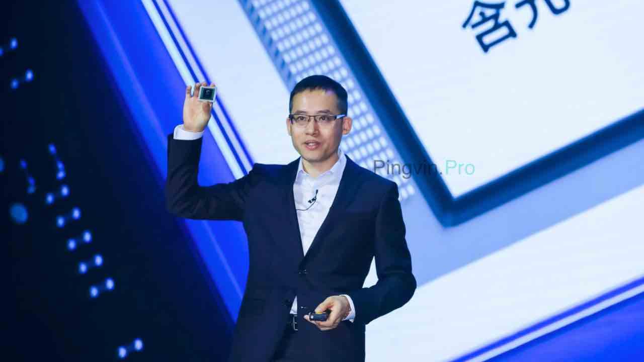 Hanguang 800: Alibaba показала власний чип штучного інтелекту