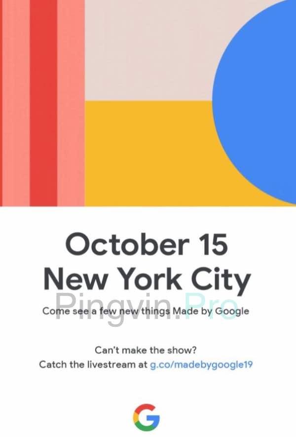 Google назвав дату презентації Pixel 4 та Pixel 4 XL