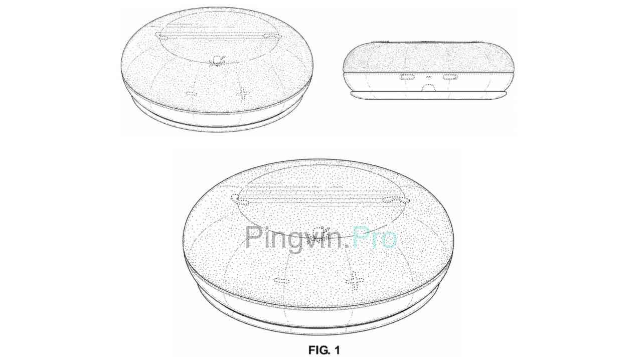 Microsoft запатентував Bluetooth-динамік Surface