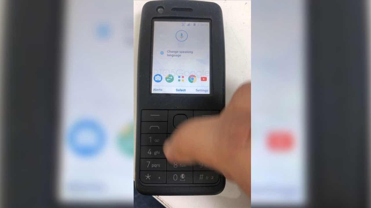 Google припинив розробку Chrome для мобільних телефонів