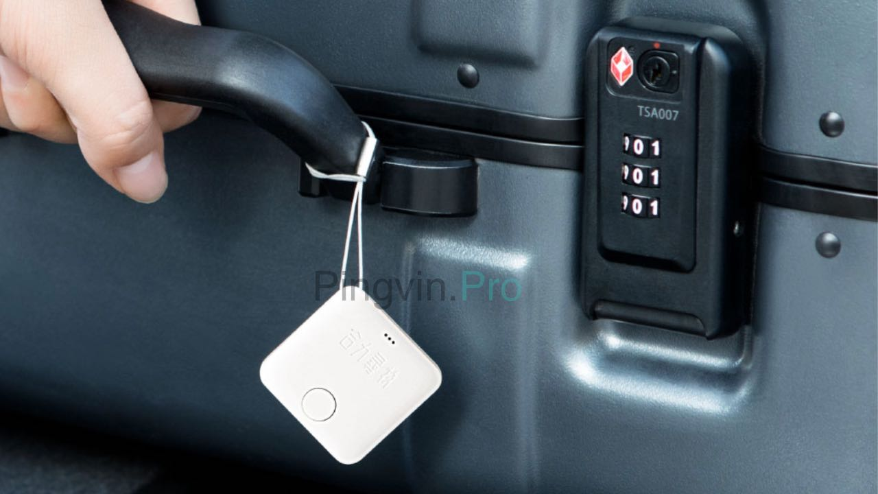 Xiaomi Bluetooth Key Finder