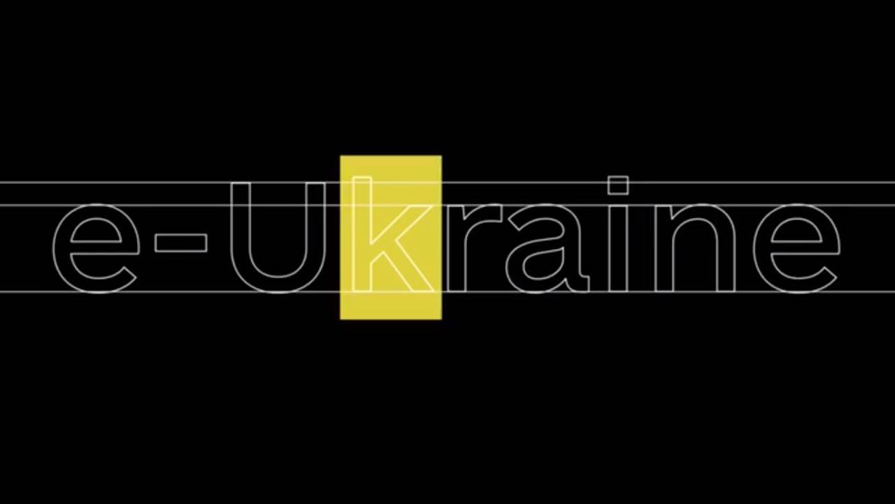 Дія новий шрифт e-Ukraine