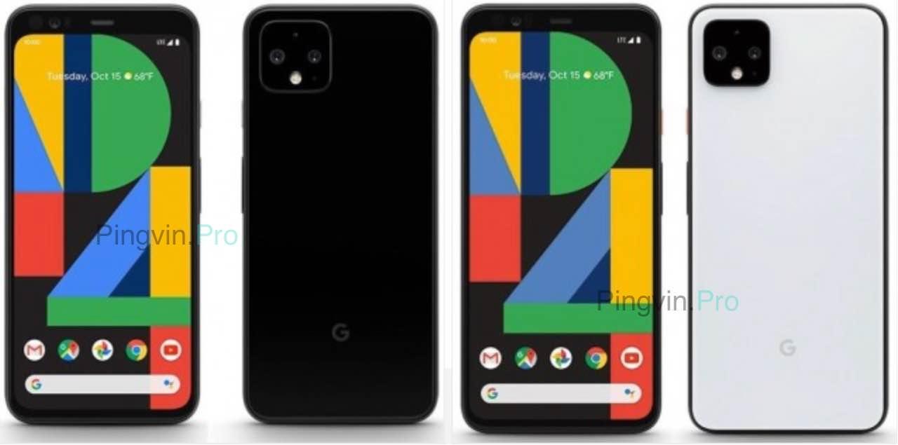 Google Pixel 4 XL чорний і білий