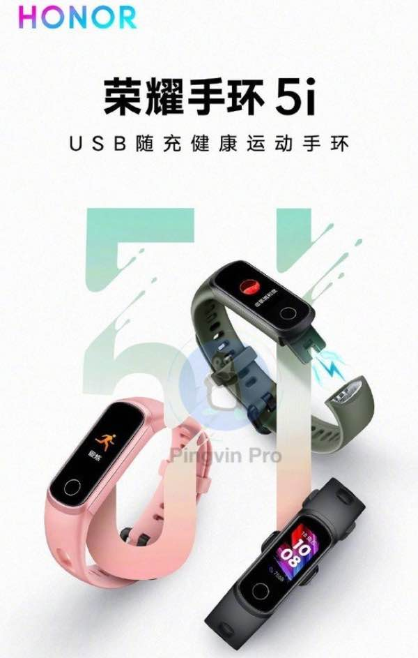 Тизер Honor Band 5i