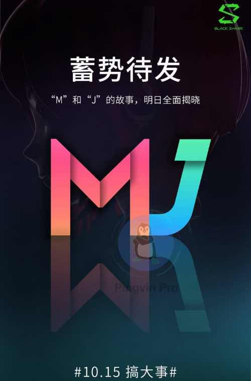 MIUI Joy UI