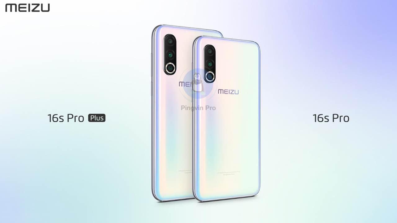 Рендер Meizu 16s Pro Plus