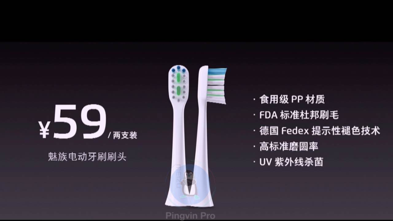 Meizu Sonic Electric Toothbrush