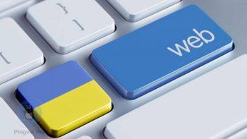 швидкісного мобільного Інтернету / електронні журнали та щоденники / ВКонтакте / кіберзахисту / підозрілих подій/ Укртелеком / Інтернет / діджитал /українські сайти / Vodafone підключення до інтернету
