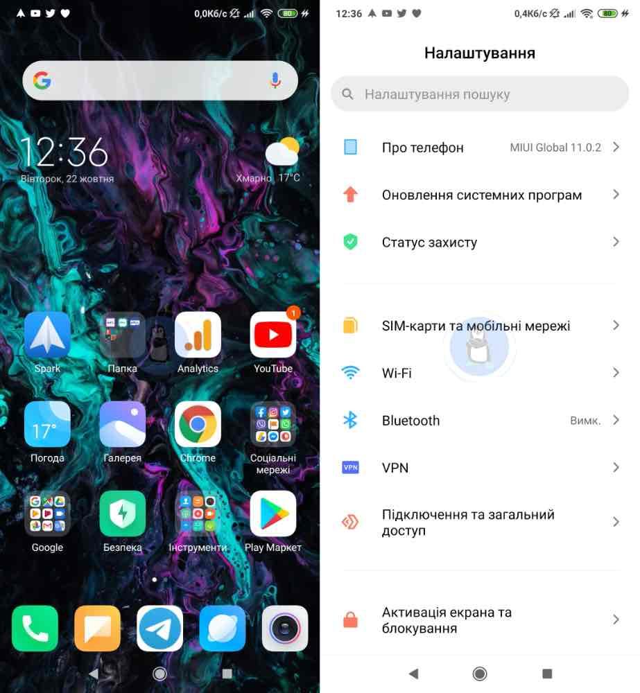 Xiaomi підтвердила, що працює над MIUI 12