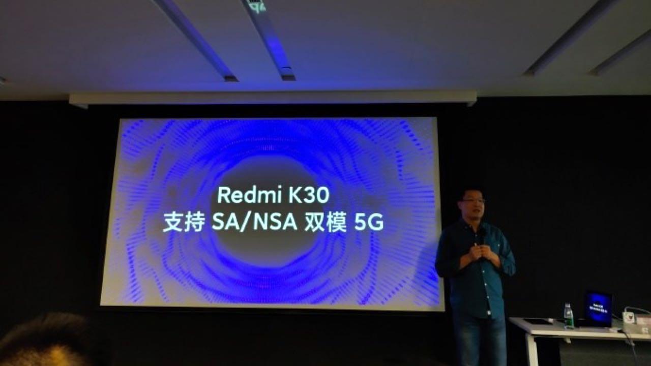 Redmi K30 з підтримкою 5G