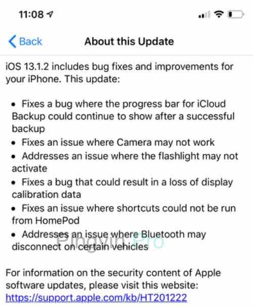iOS 13.1.2, яке виправляє помилки