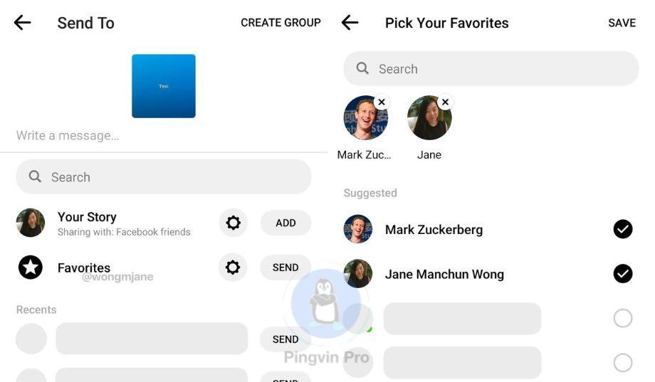 Facebook тестує функцію конфіденційності з Instagram