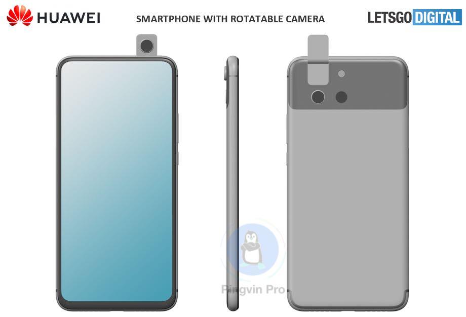 Смартфони Huawei